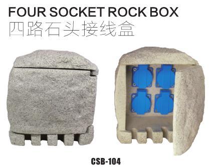 CSB series four socket rock box