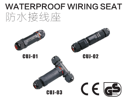 CUJ series waterroof wiring seat
