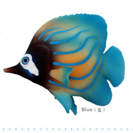 AM003261DB Chicken fish