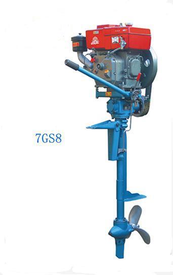 8HP Diesel outboard marine motor