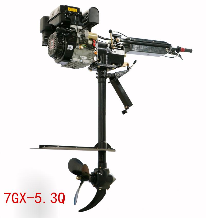 7GX-5.3Q 7hp 4strokes gasoline outboard engine