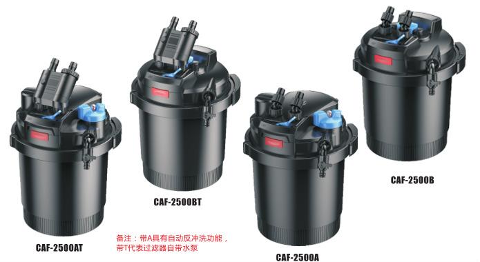 CAF 2500A/2500B Out Side Biochemical Pressure Filter