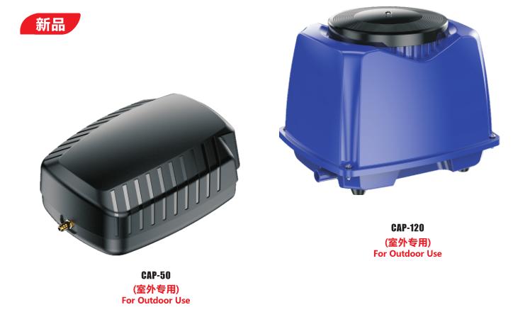 CAP series air pump