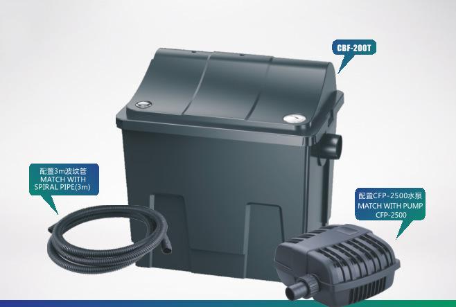 CBF-200T/200/CFP-2500 Pond Bio Filter