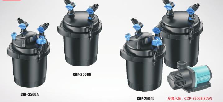 CHF-2500A/2500B/2500L Pond Bio Press filte
