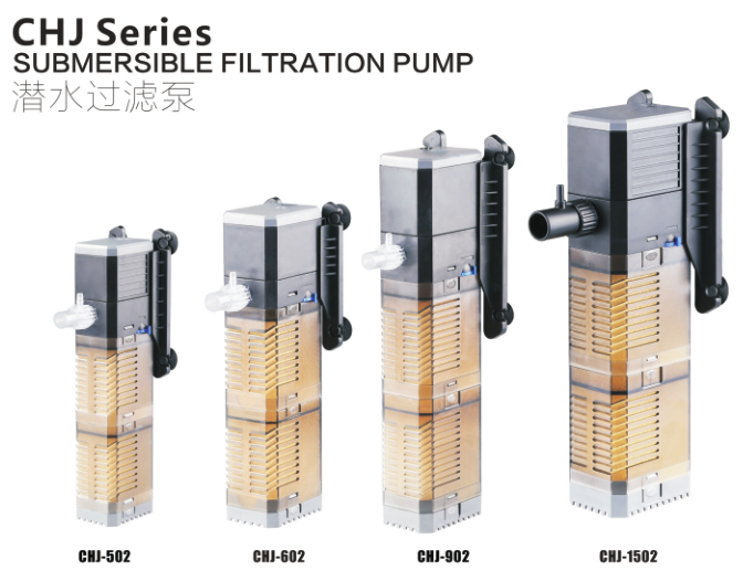 CHJ series submersible filtration pump