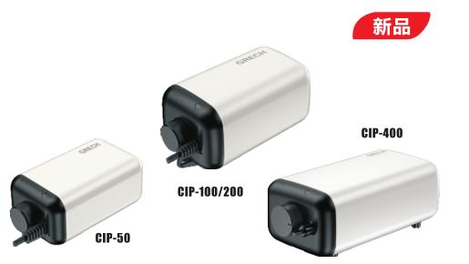 CIP series air pump