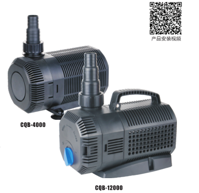 CQB series pond pump
