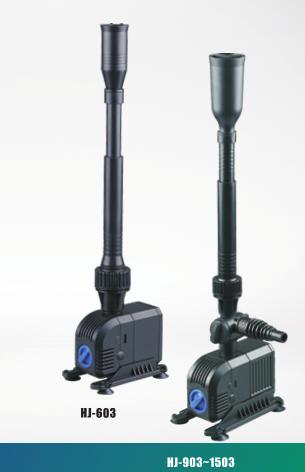 HJ series submersible fountain pump