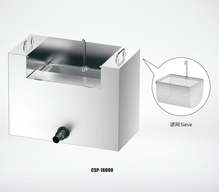 CSP-16000 Floating Skimmer