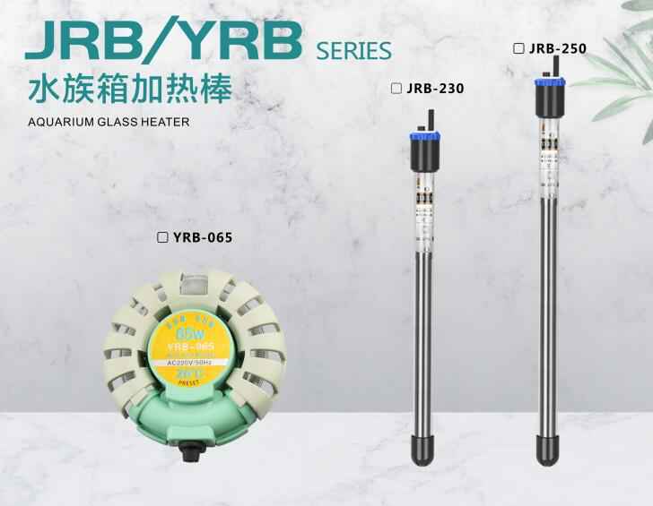 Aquarium Glass Heater JRB/YRB series